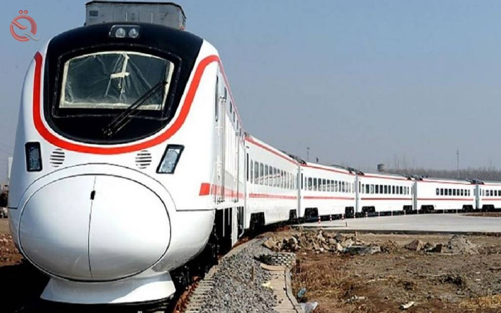 Transportation: Railways with Iran and Kuwait are not proposed for the time being 22800