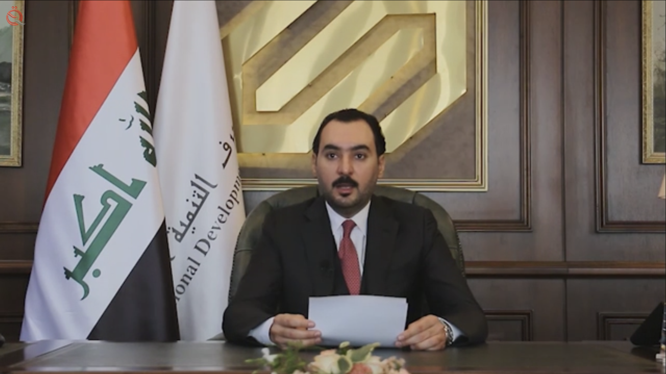 Member of the Board of Directors of the Union of Arab Banks, Ziad Khalaf, confirms the high liquidity of the International Development Bank 22846