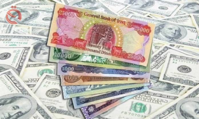 Foreign exchange rates, gold and oil today 22932