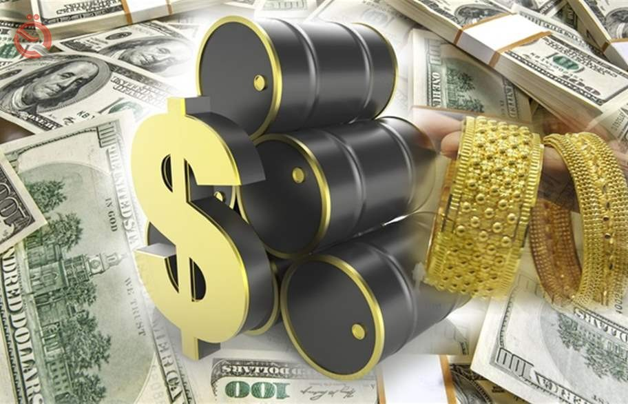 Dollar exchange rates, foreign currencies, gold and oil 22960