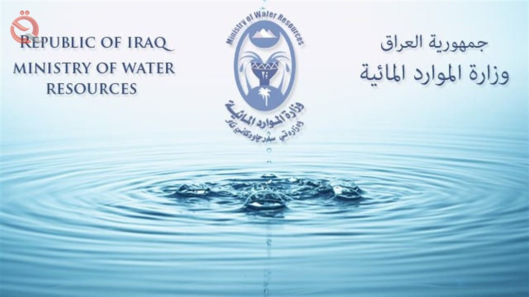 Water Resources releases 50% of daily wage earners and contracts dues 22968