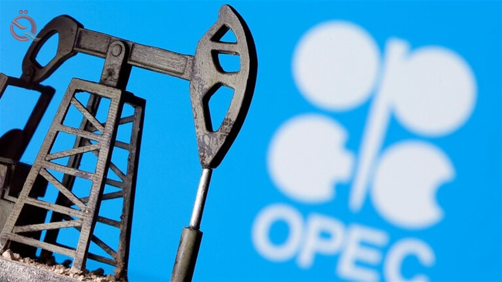 OPEC: Iraq reduced its oil production the most in August 23130