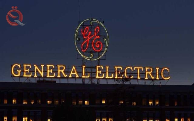 General Electric: the introduction of two units in the Zubair electrical station into service 23164