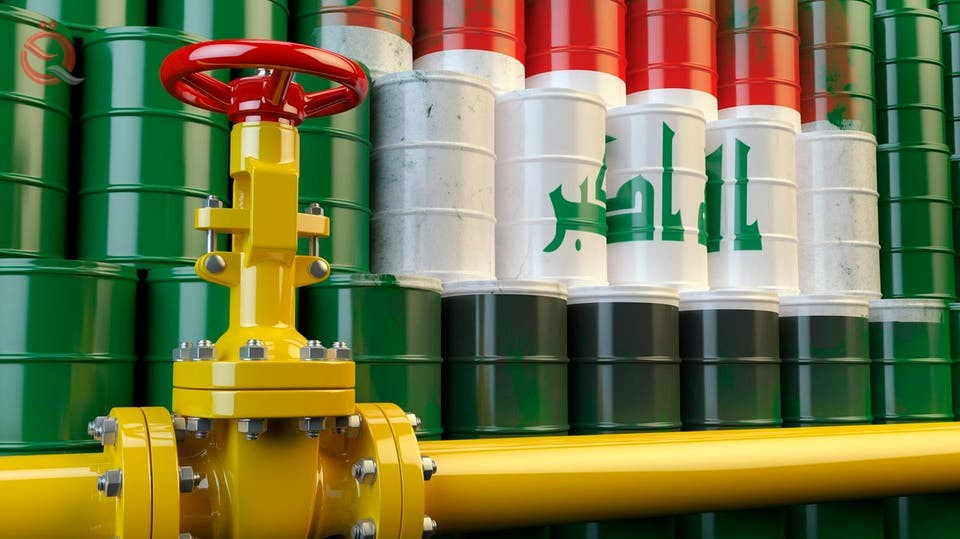 Iraq is the fourth largest oil reserve in OPEC 23186
