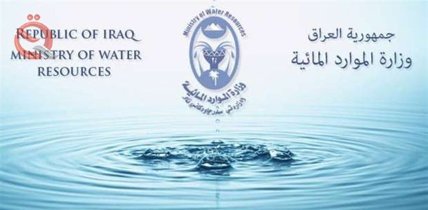 Water Resources: Financial fines against transgressors on the Tigris and Euphrates rivers 23314