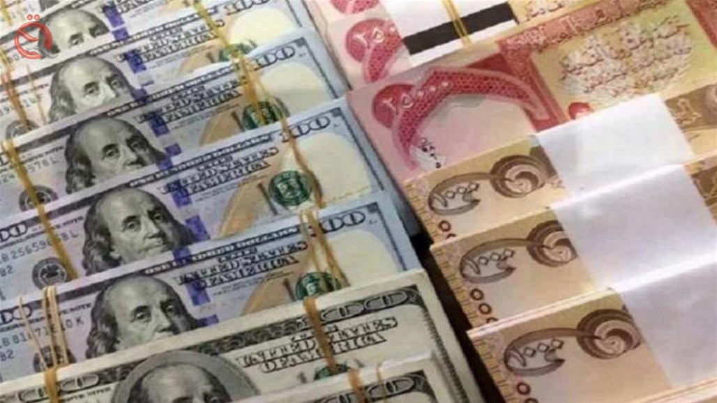 The stability of the dollar exchange rate in the local markets 10/7/20 23440
