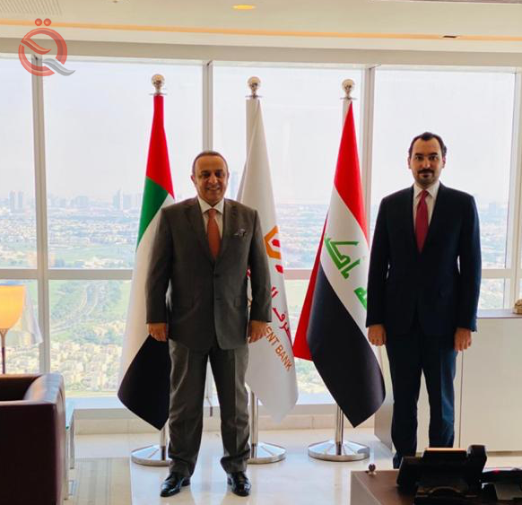 Chairman of the Board of Directors of the International Development Bank and the Secretary General of the Union of Arab Banks discuss common banking issues 23520