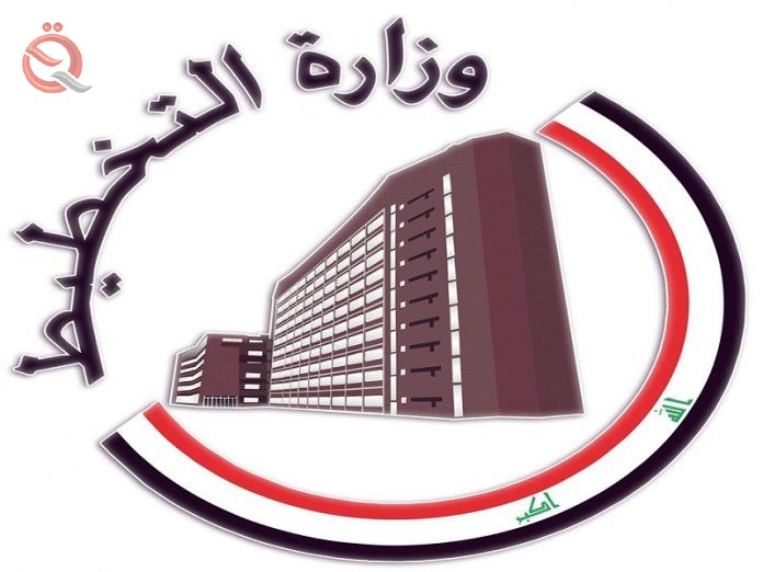 Planning announces the allocation of one trillion dinars for the youth employment project 23530