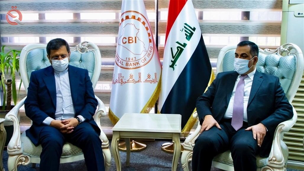 Central Bank Governor receives his Iranian counterpart, Abdel Nasser Hemmy 23540