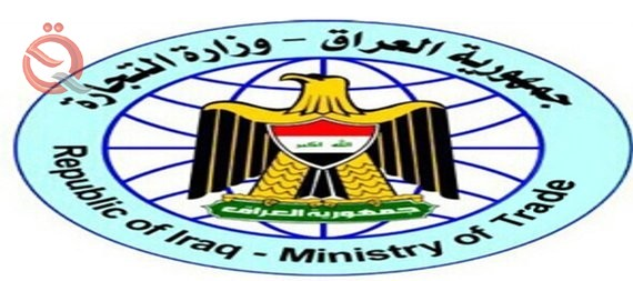 The beginning of the joint Iraqi-Egyptian Higher Committee meetings at the expert level in Baghdad 23884