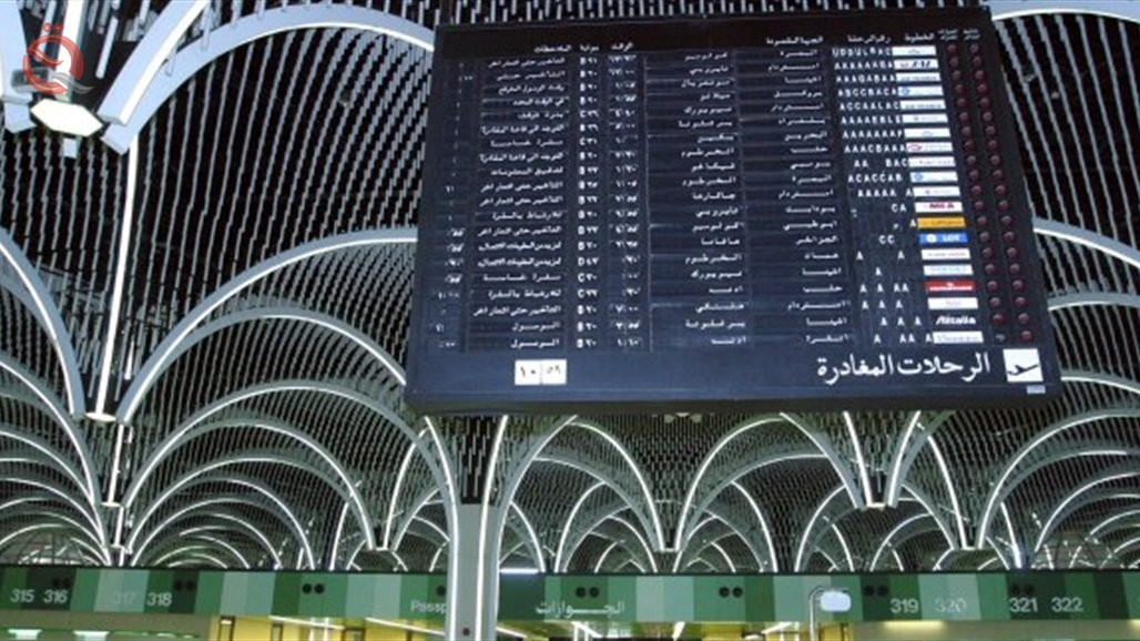 Iraq earns 117 thousand dollars a day for the crossing of planes over its airspace 24098