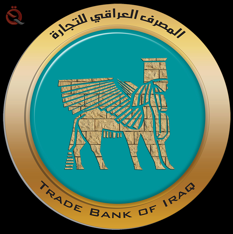 Document: The Prime Minister agrees to the Iraqi Trade Bank to launch small and medium loans 2429