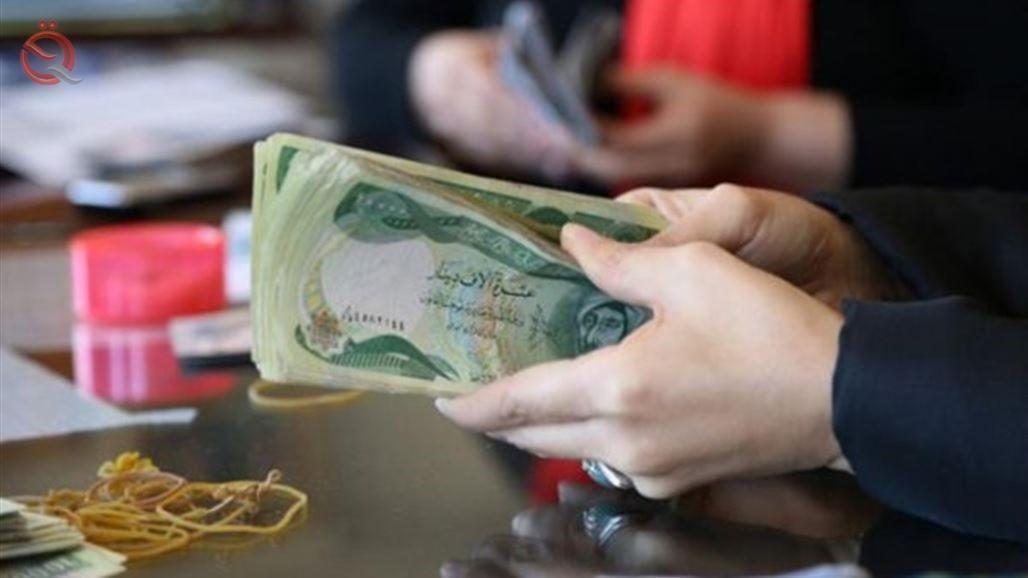 Al Rasheed Bank starts raising employees' salaries 24298