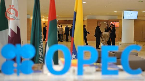 Parliament oil: Iraq must negotiate with OPEC in the event of an extension to reduce production 24460