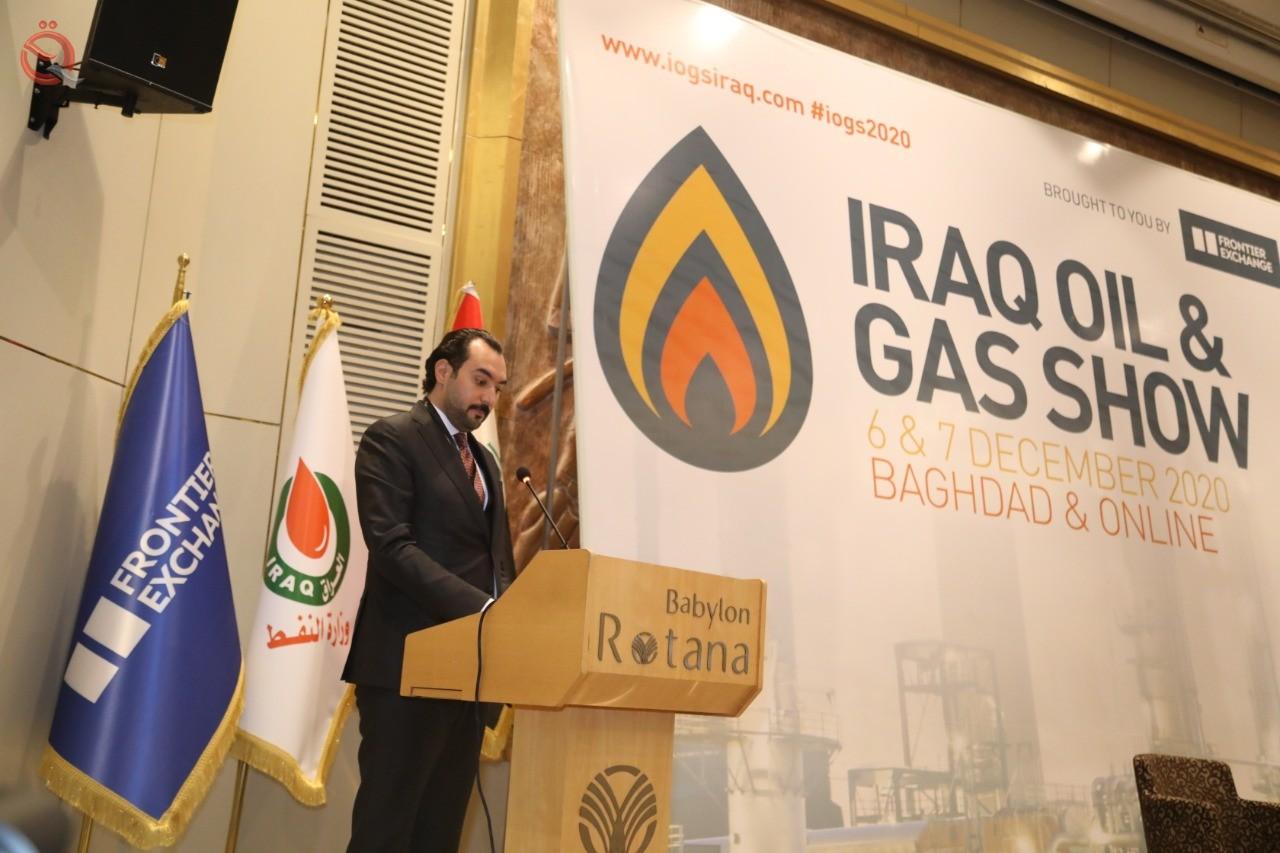The Iraq Oil & Gas Show (IOGS) 24762