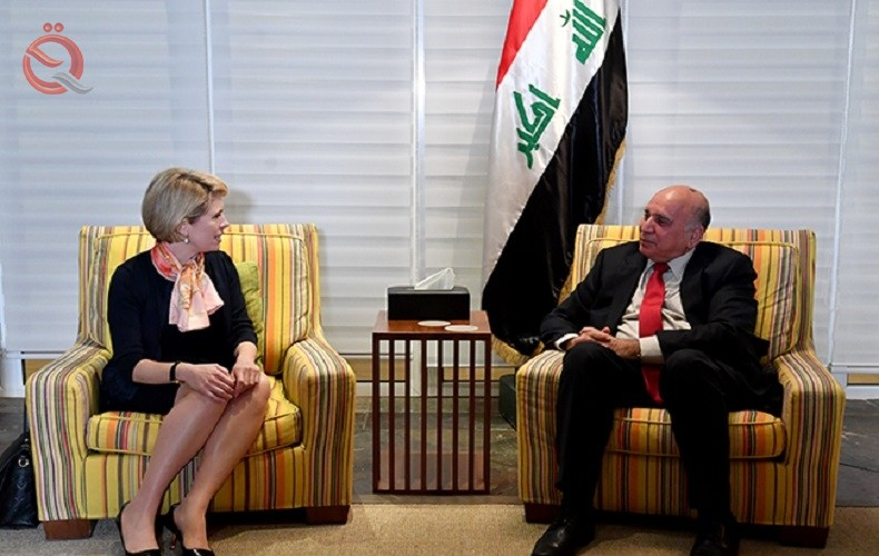 Iraq sends an invitation to the President of the Bank of the United States to visit Baghdad 24782
