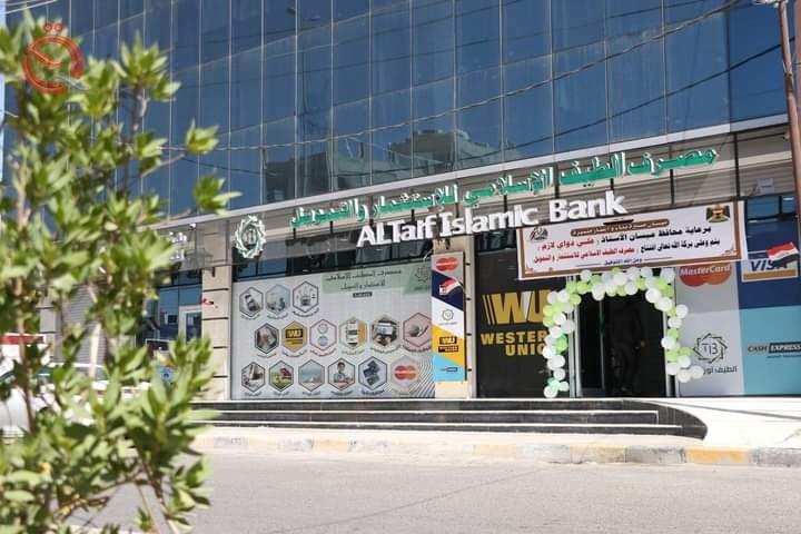 Al-Taif Bank raises its capital to 153 billion dinars 24945