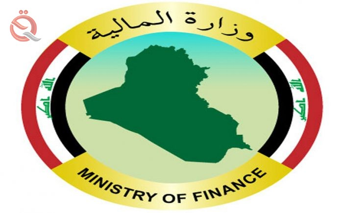 Finance issues a statement regarding the leakage of the 2021 budget bill 24994