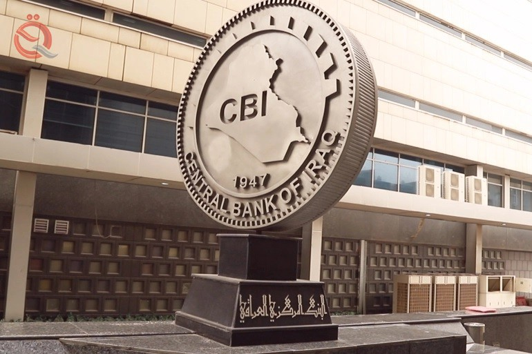 The Central Bank directs banks to adopt the new dollar rate 25024
