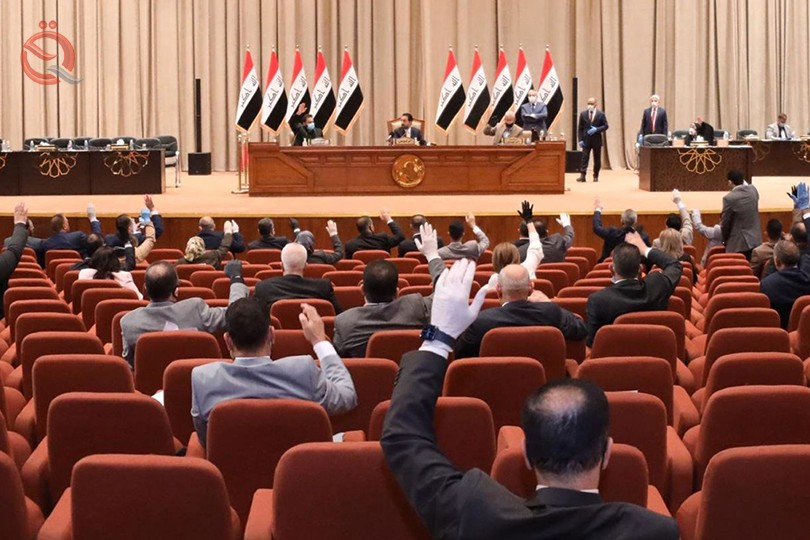 Parliamentary Finance: Parliament will make major adjustments to the budget 25114