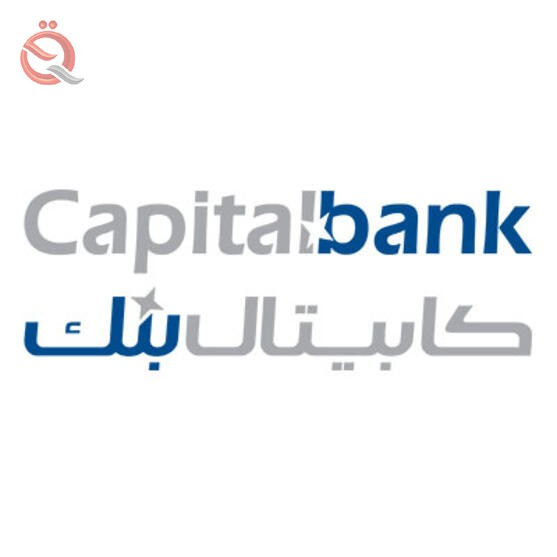 Capital Bank of Jordan agreed to buy the assets of the Lebanese Bank Audi in Jordan and Iraq 25218