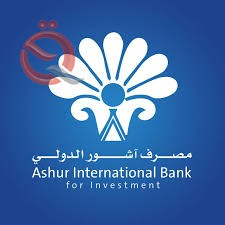 An Iraqi bank announces that it has reached the highest credit rating in the country 25521