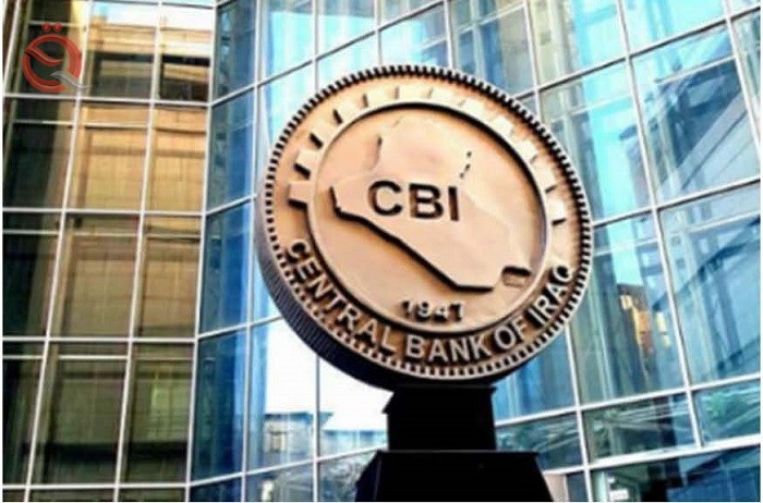 The Central Bank cancels two previous decisions pertaining to the Sharia Committee in Islamic Banks 25661