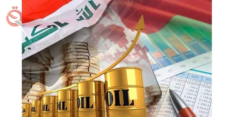 Parliamentary Finance: The price of a barrel of oil was approved at $ 45 in the 2021 budget 25939
