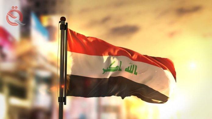 Iraq advances three ranks in the global e-commerce index 26274