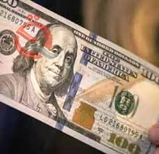Dollar exchange rates in local markets 2/28/21 26462