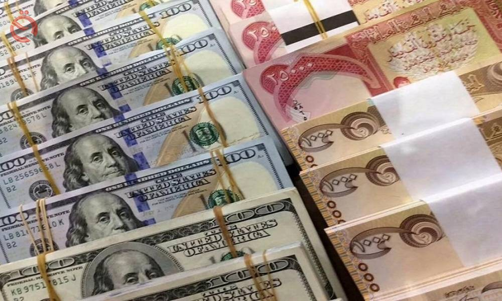 Learn about the exchange rates of the dollar in the local markets today 3/8/21 26588