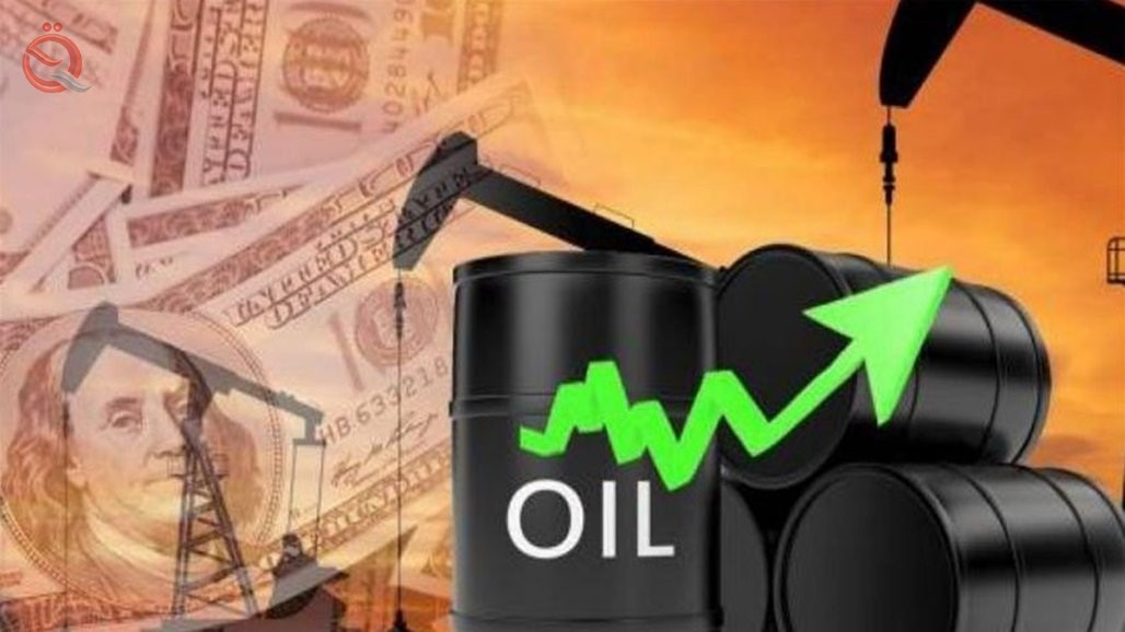 Oil announces the amount of exports and financial revenues achieved for last March 27045