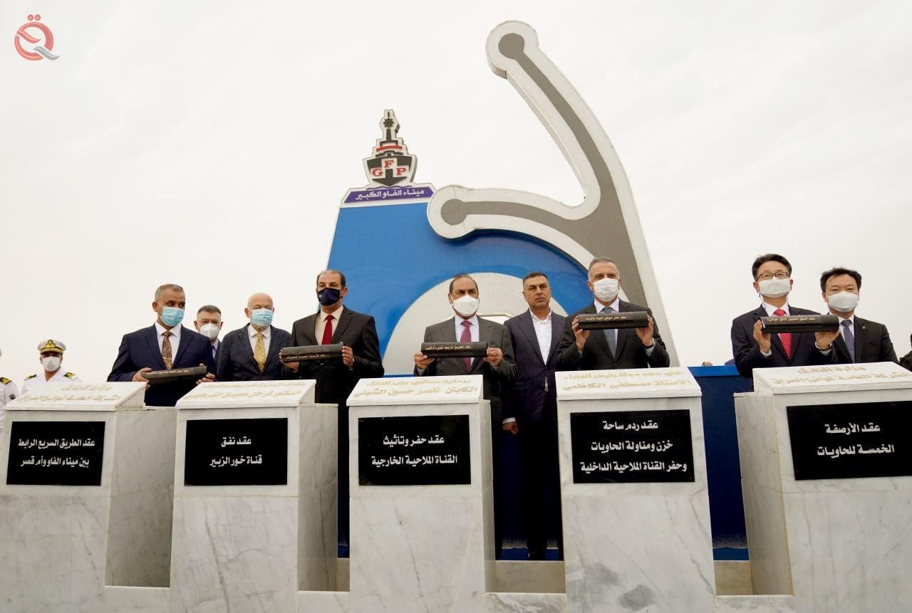 Al-Kazemi lays the foundation stone for the large Faw Port project 27139