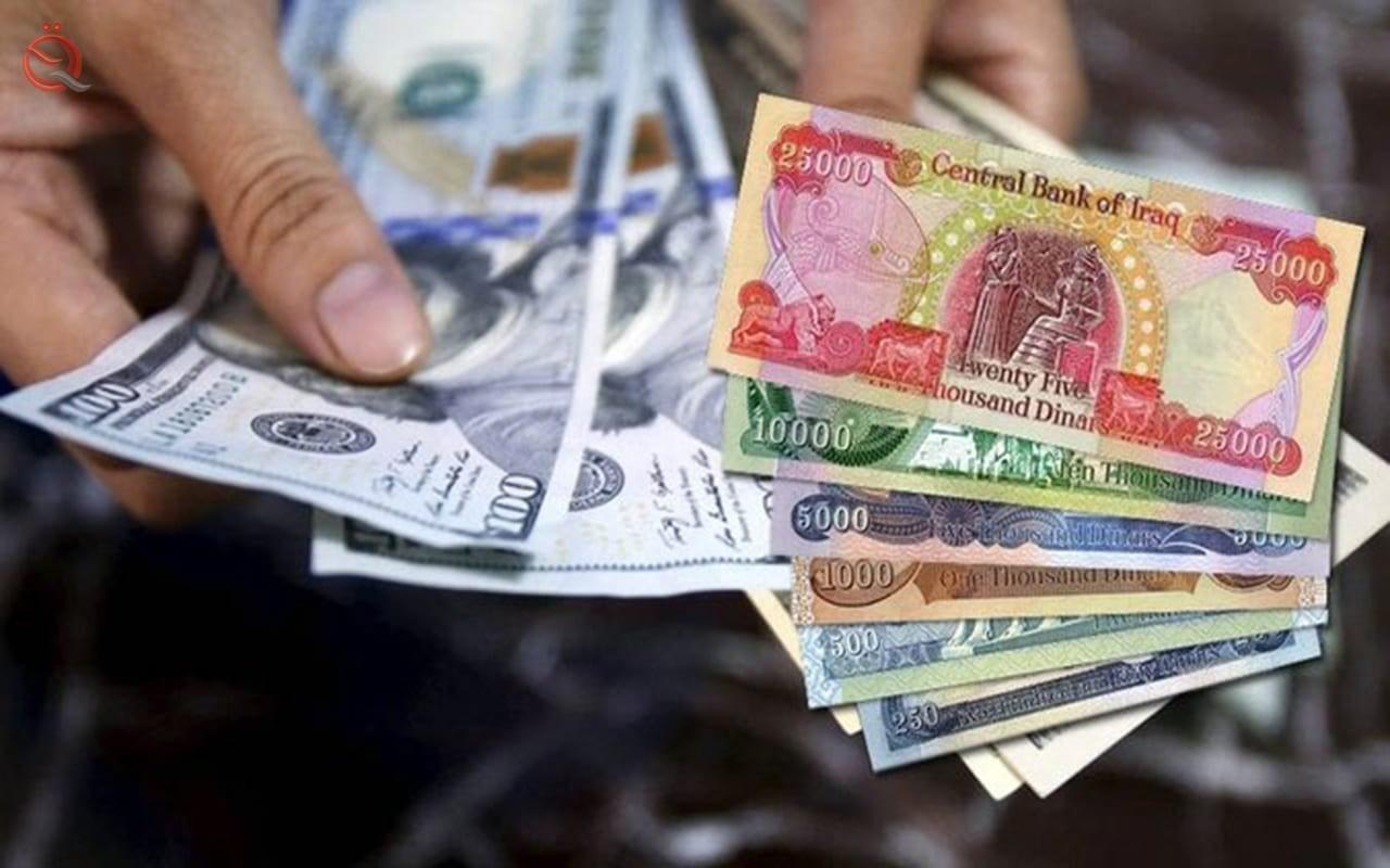 Iraq: Dollar exchange rates in local markets 5/13/21 27492