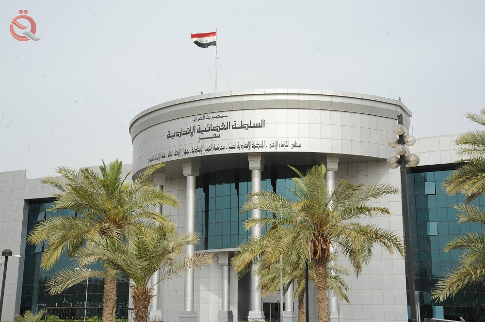 The Federal Court gives the green light to prosecute more than 20 deputies accused of corruption 27632