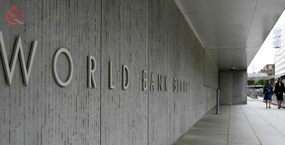 The World Bank launches the official report on human development in Iraq 27684