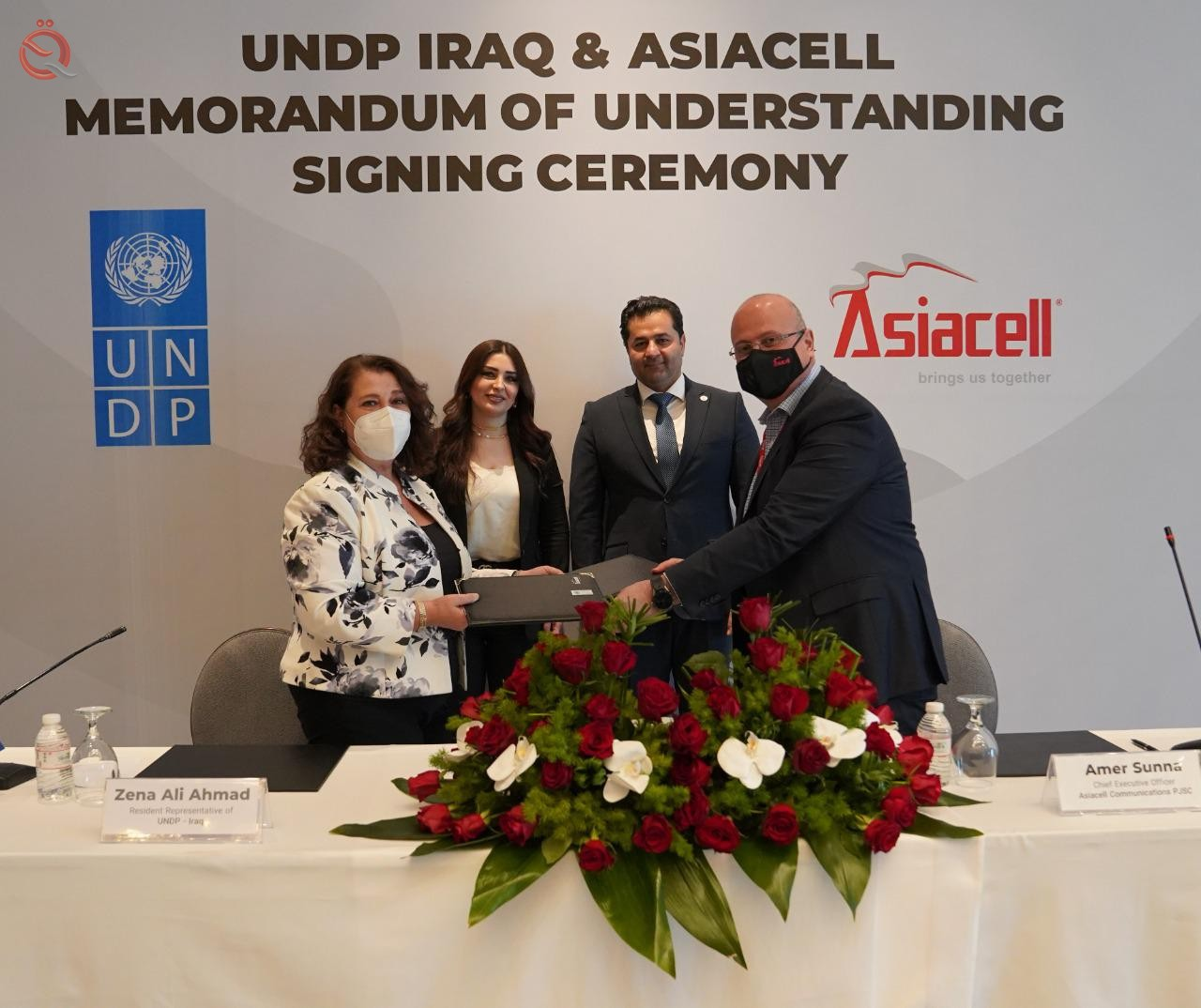 The United Nations Development Program (UNDP) and Asiacell are joining forces to support youth employment and entrepreneurs in Iraq 27712