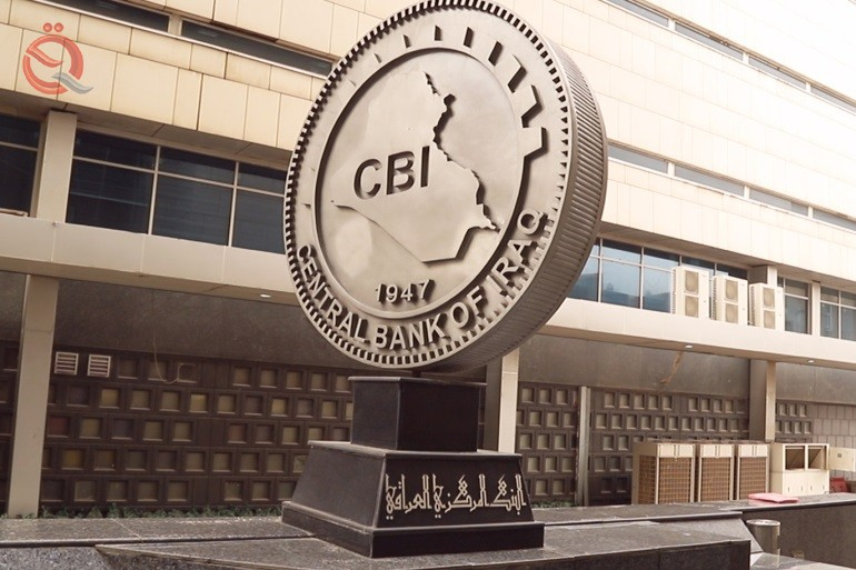 The Central Bank decides to increase the allocation to the housing sector 27866