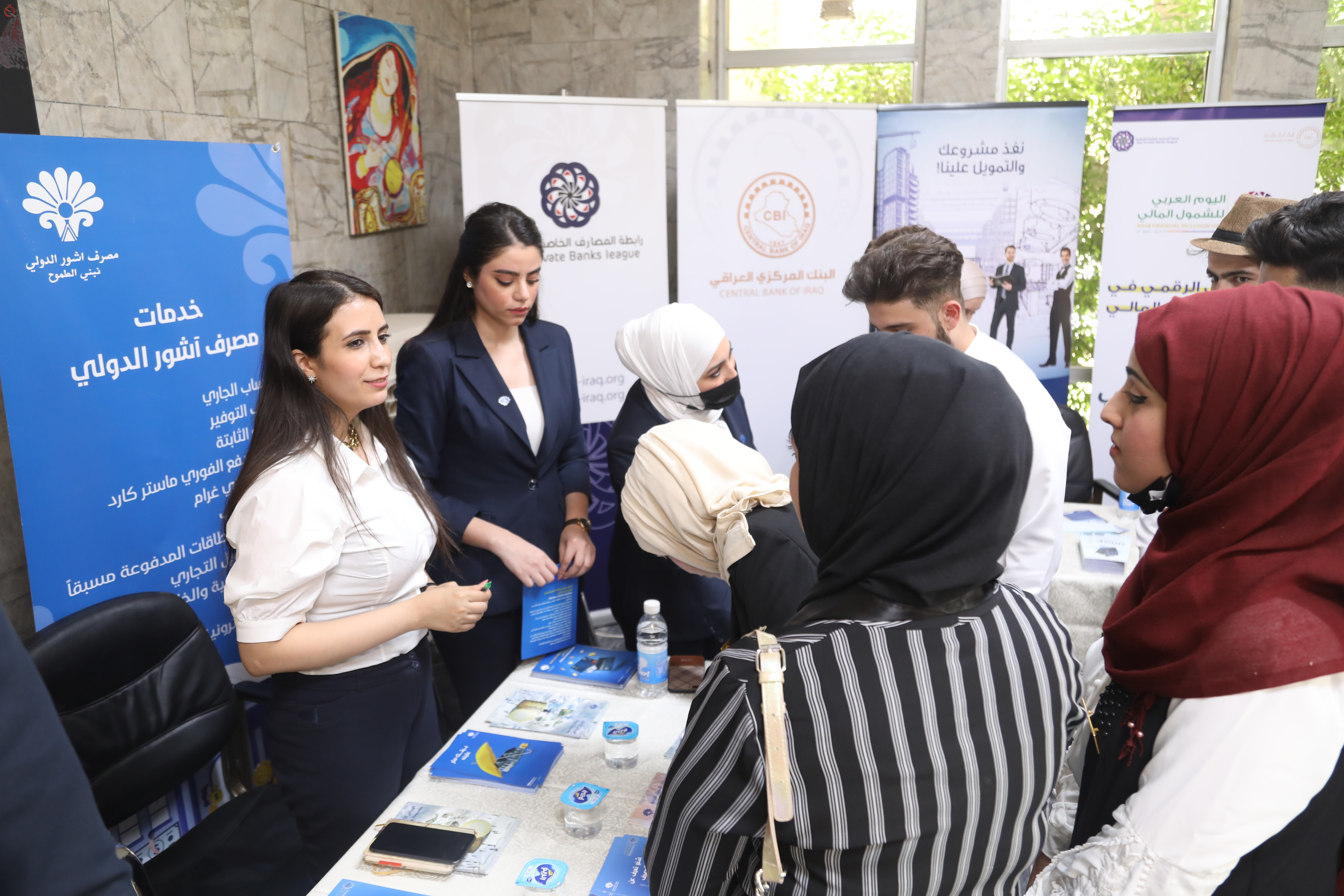 Private Banks Participate in the Entrepreneurship and Innovation Exhibition 27926