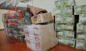 Parliamentary Economy: Two steps will prevent the theft of about 4 billion dollars annually in Iraq 28178