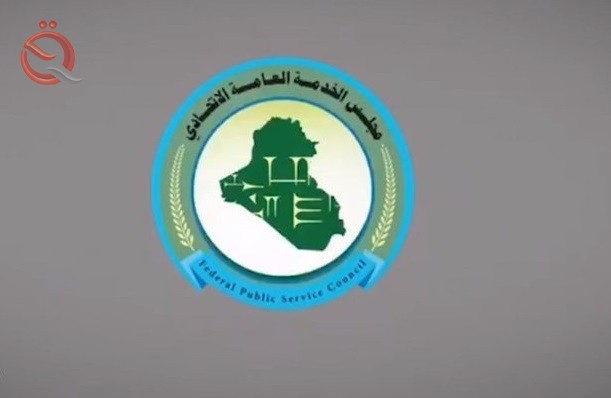 The Service Council confirms the existence of technical mechanisms that support the appointment process and prevent fraud 28232