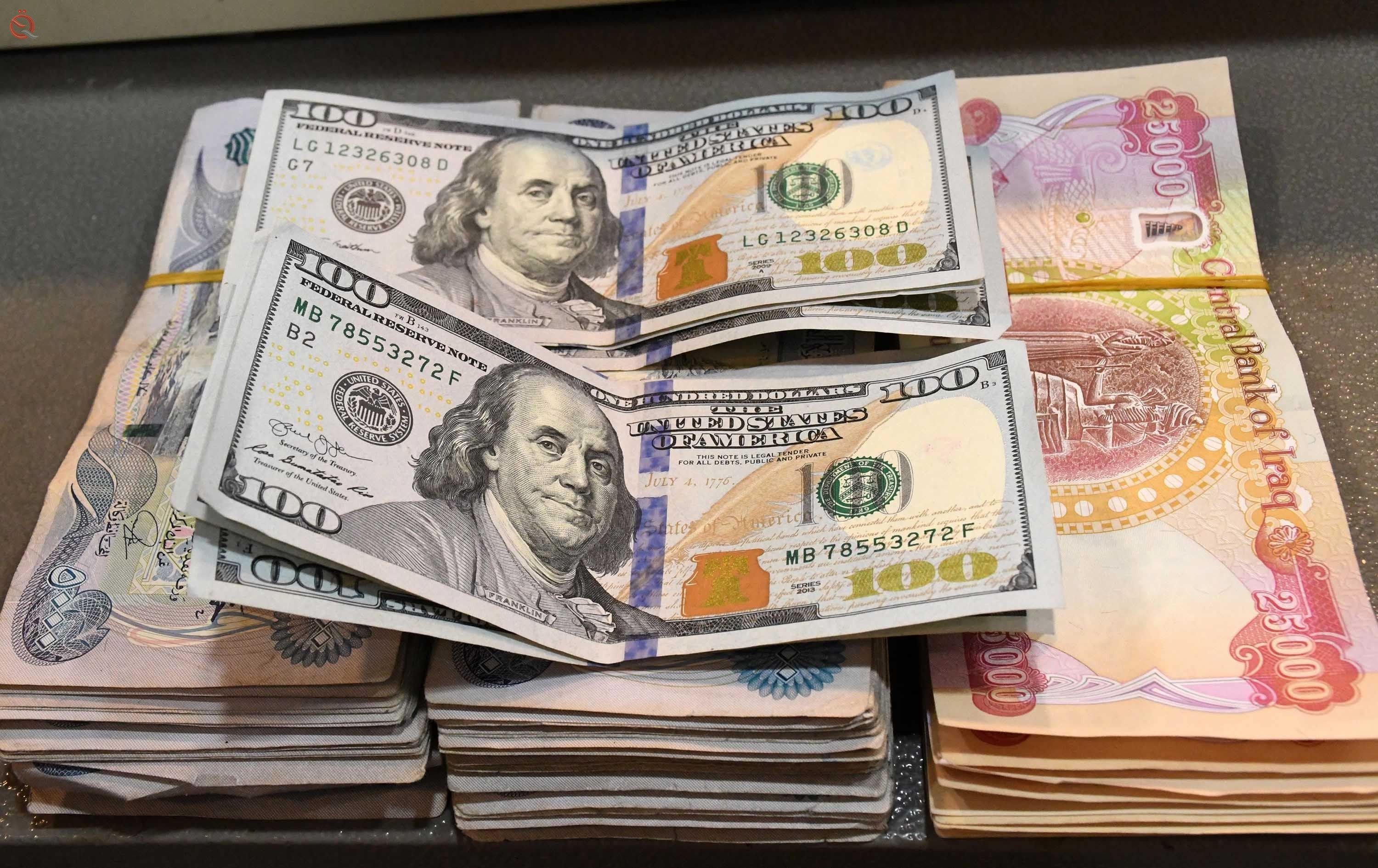 A slight increase in the exchange rates of the dollar in the local markets 7/15/21 28324