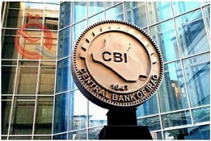 United States: All reserves and funds of the Central Bank of Iraq are fortified 28402