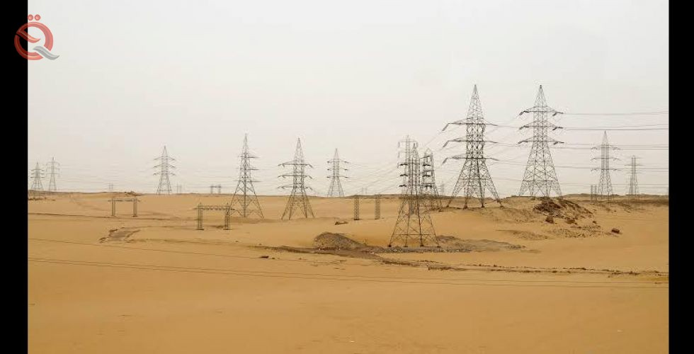 Discussions with the World Bank to implement the Gulf electrical interconnection line 28510