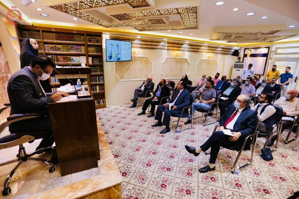 Al-Rafidain Center for Dialogue, in cooperation with the Association of Banks, organizes a symposium to qualify the leaders of digital transformation in Iraq 28528
