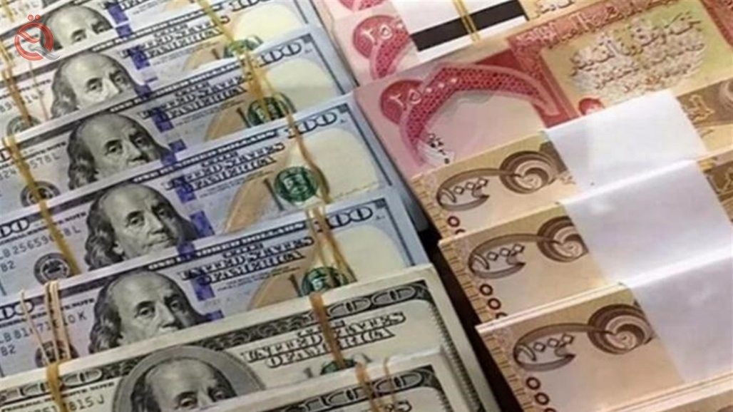 Dollar exchange rates in local markets today 28554
