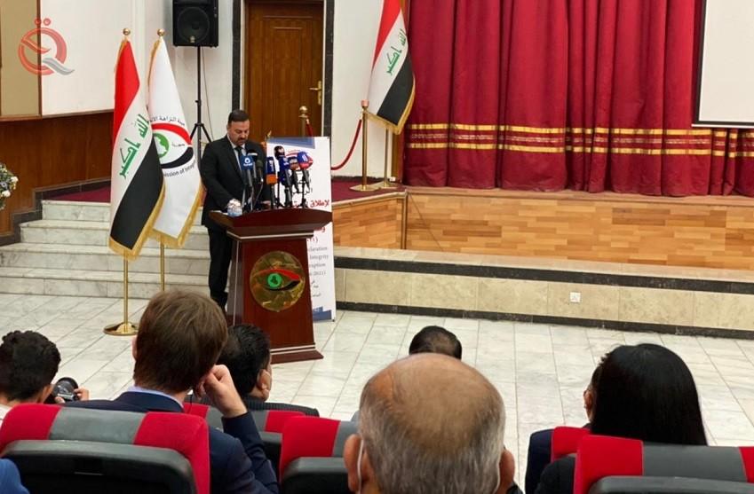 Iraq launches a new anti-corruption strategy 28612