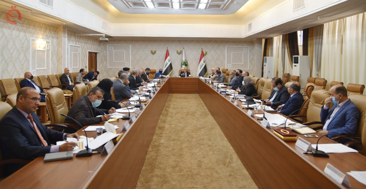 Finance holds a meeting on preparing the budget strategy for the years 2022-2024 28668