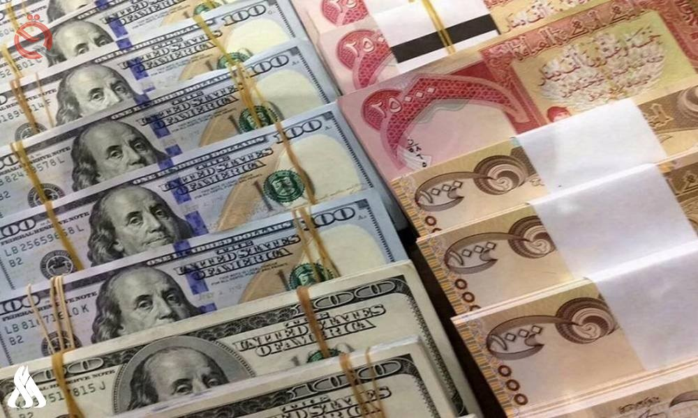 The stability of the dollar exchange rates in the local markets 28694