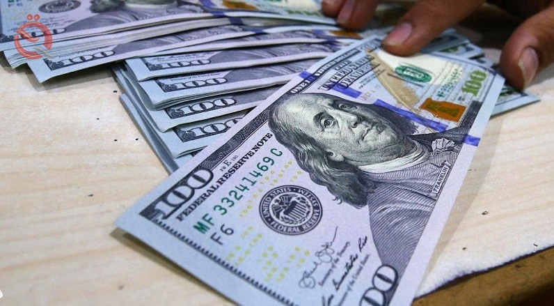 Dollar exchange rates in local markets today 28760